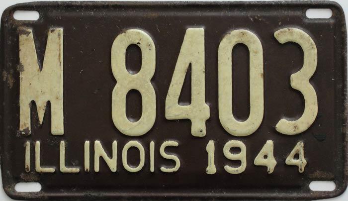 Illinois SP | State Trooper Plates